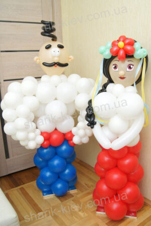 Казак и казачка из воздушных шаров