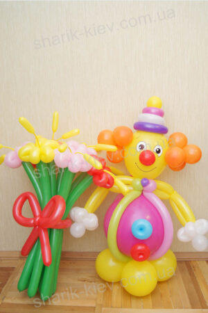 Клоун с букетом из воздушных шаров