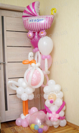 Набор Спасибо за доченьку (вариант 3) из воздушных шаров