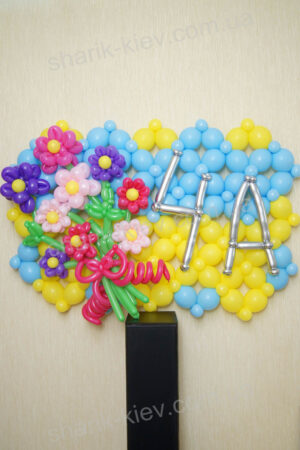 Открытка Мой класс из воздушных шаров