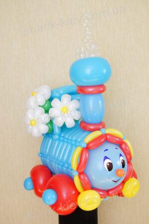 Паровозик из Ромашково из воздушных шаров