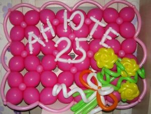 Открытка Поздравительная (вариант 2) из воздушных шаров
