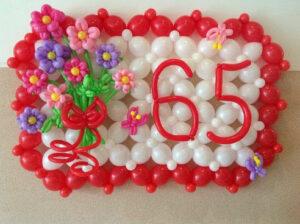 Открытка С Днем Рождения! (вариант 3) из воздушных шаров