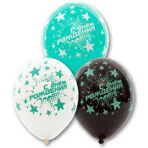 Воздушный Шар С Днем Рождения Звёзды Аквамарин
