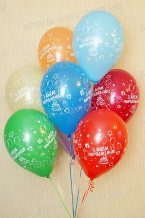 Воздушный шар З Днем Народження торты-шарики