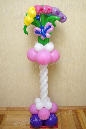 Стойка с цветами (вариант 3) из воздушных шаров