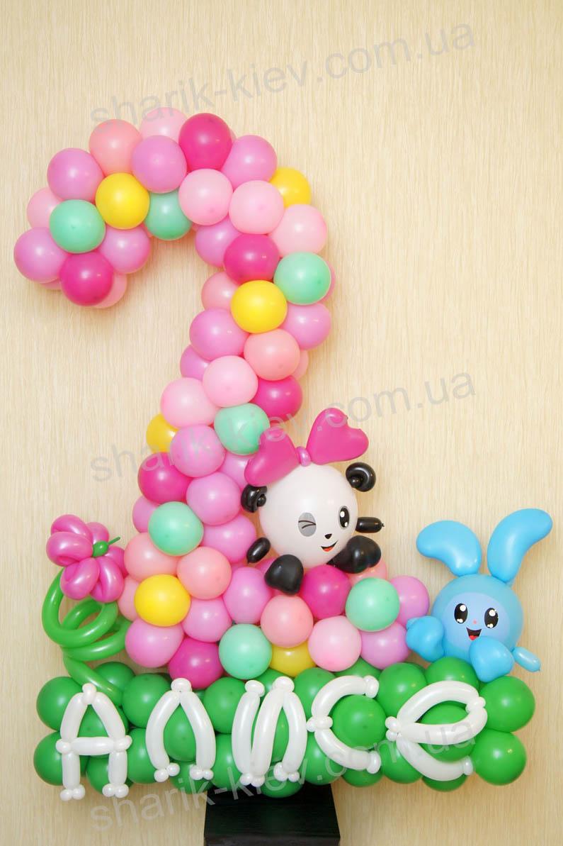 композиция из воздушных шаров на День Рождения